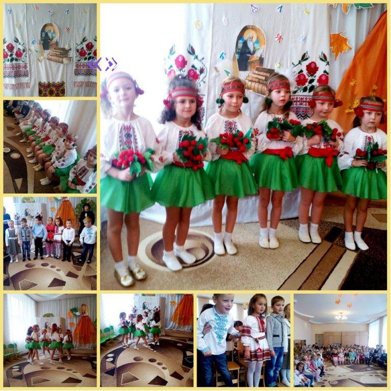 http://dunrada.gov.ua/uploadfile/archive_news/2019/11/11/2019-11-11_1162/images/images-17022.jpg