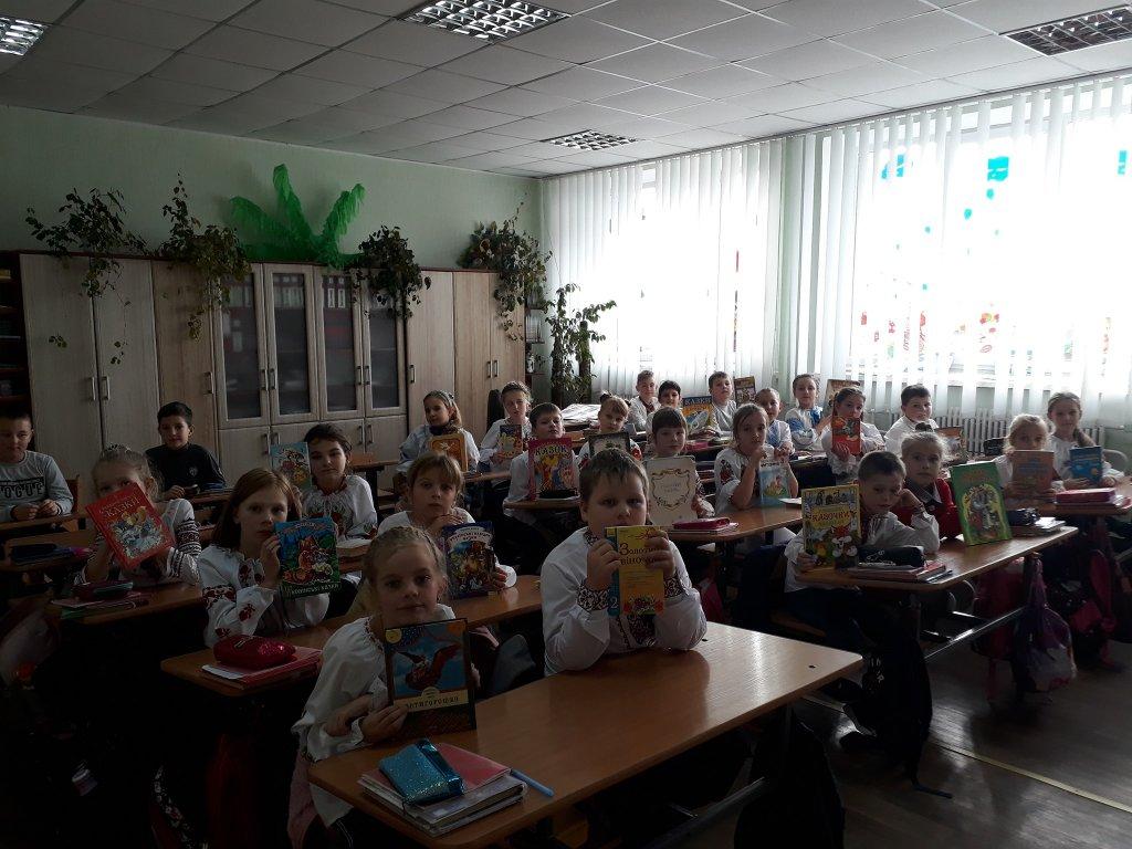 http://dunrada.gov.ua/uploadfile/archive_news/2019/11/11/2019-11-11_1162/images/images-28917.jpg