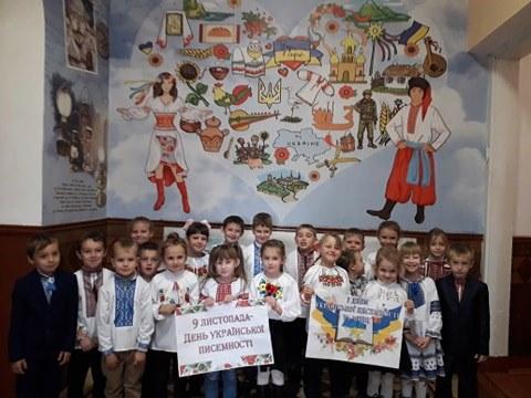 http://dunrada.gov.ua/uploadfile/archive_news/2019/11/11/2019-11-11_1162/images/images-59434.jpg