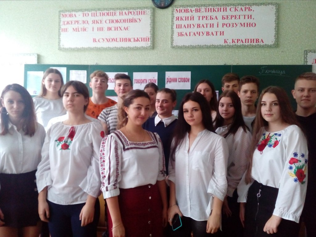http://dunrada.gov.ua/uploadfile/archive_news/2019/11/11/2019-11-11_1162/images/images-7751.jpg