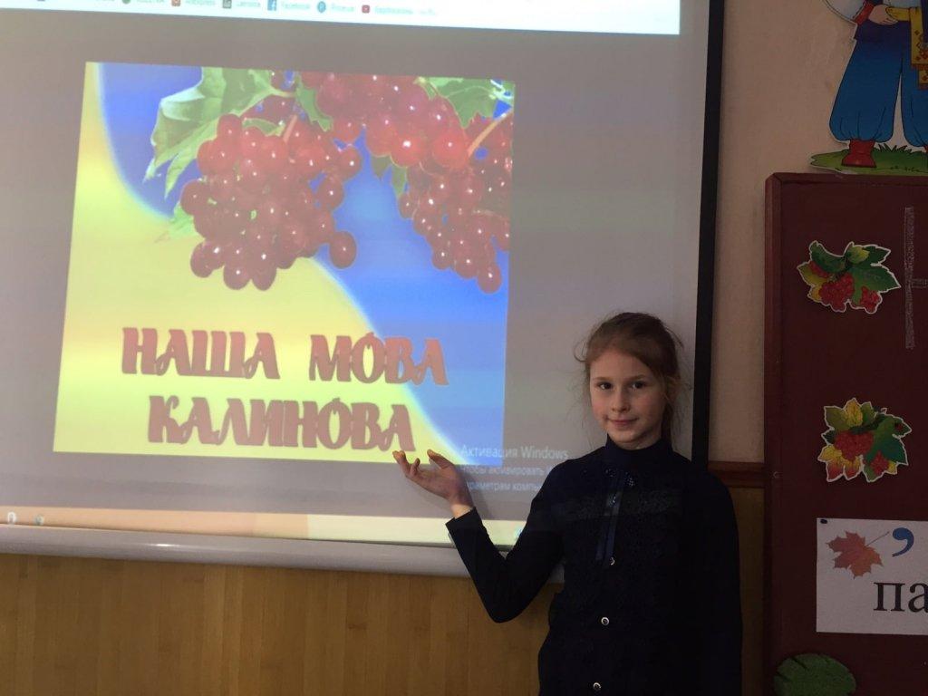 http://dunrada.gov.ua/uploadfile/archive_news/2019/11/11/2019-11-11_1162/images/images-78731.jpg