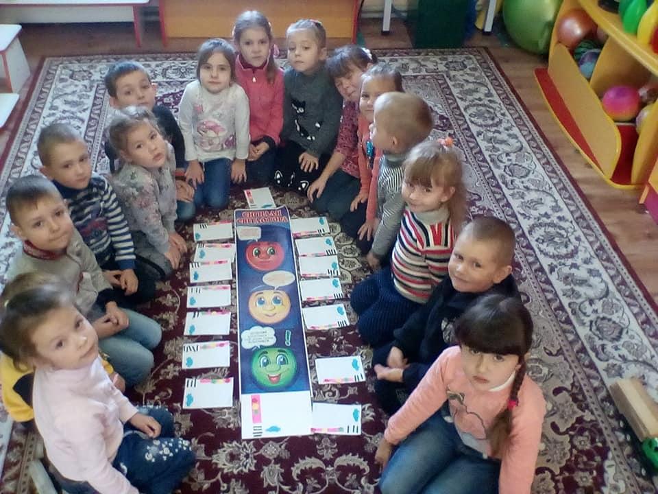 http://dunrada.gov.ua/uploadfile/archive_news/2019/11/13/2019-11-13_5181/images/images-58997.jpg