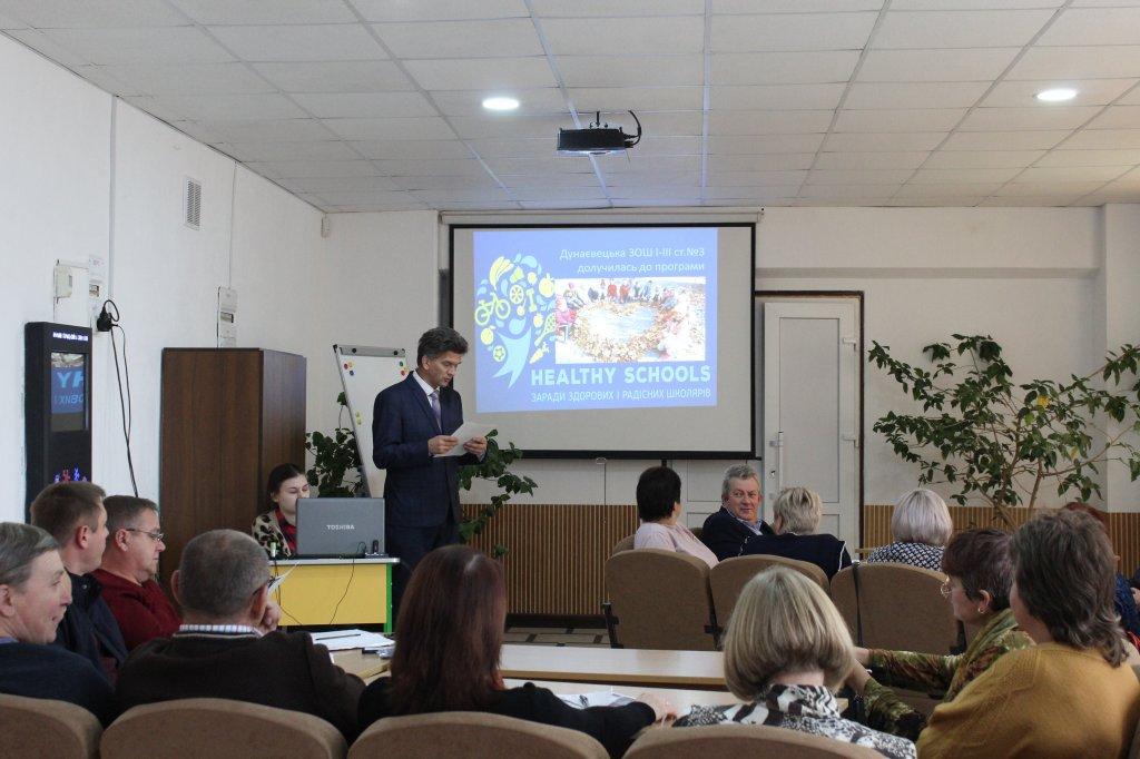 http://dunrada.gov.ua/uploadfile/archive_news/2019/11/18/2019-11-18_3309/images/images-73459.jpg