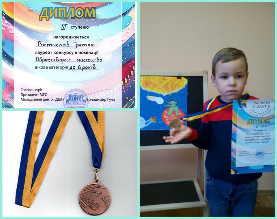 http://dunrada.gov.ua/uploadfile/archive_news/2019/11/18/2019-11-18_8408/images/images-10951.jpg