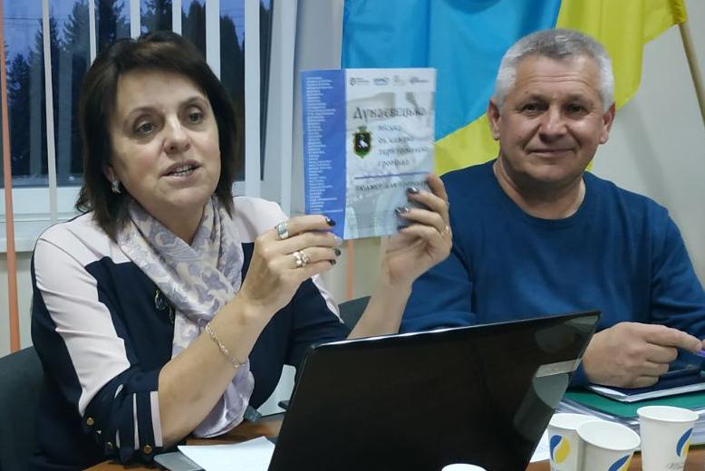 http://dunrada.gov.ua/uploadfile/archive_news/2019/11/18/2019-11-18_9362/images/images-13870.jpg
