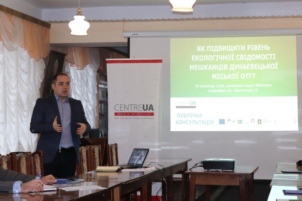 http://dunrada.gov.ua/uploadfile/archive_news/2019/11/19/2019-11-19_1187/images/images-16572.jpg