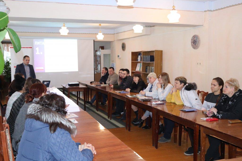 http://dunrada.gov.ua/uploadfile/archive_news/2019/11/19/2019-11-19_1187/images/images-83489.jpg
