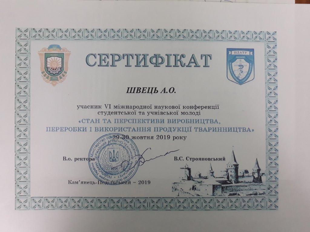 http://dunrada.gov.ua/uploadfile/archive_news/2019/11/19/2019-11-19_9988/images/images-7243.jpg