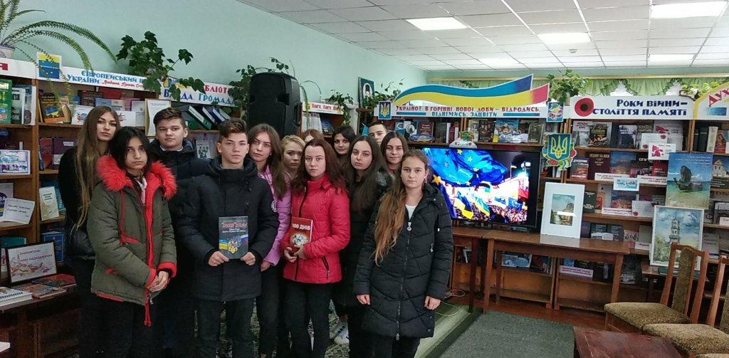 http://dunrada.gov.ua/uploadfile/archive_news/2019/11/21/2019-11-21_291/images/images-19207.jpg