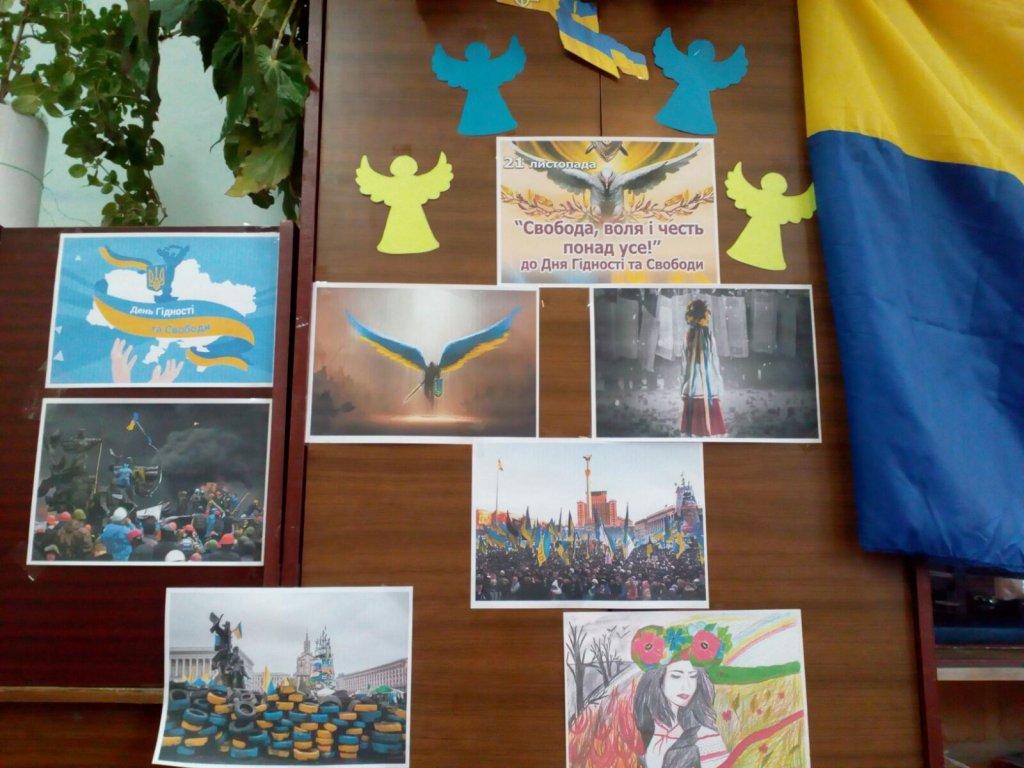 http://dunrada.gov.ua/uploadfile/archive_news/2019/11/21/2019-11-21_291/images/images-49292.jpg