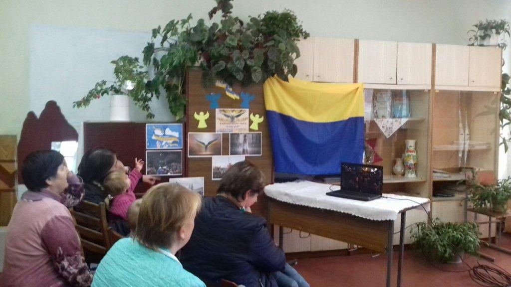 http://dunrada.gov.ua/uploadfile/archive_news/2019/11/21/2019-11-21_291/images/images-67536.jpg