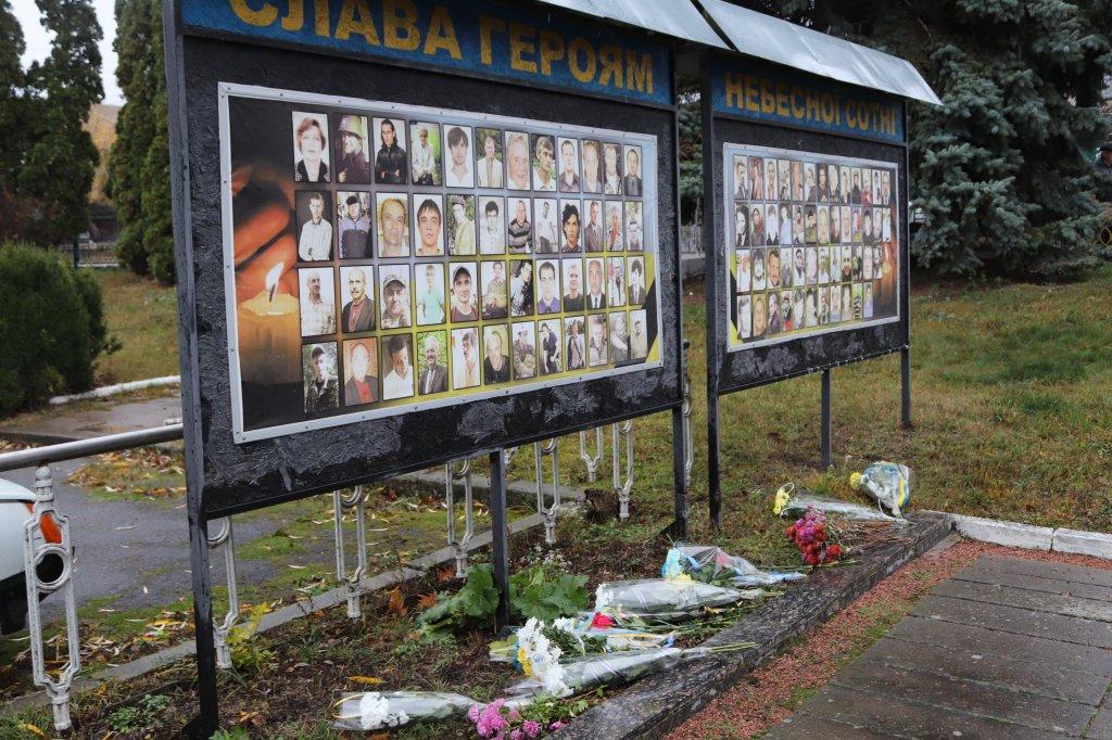 http://dunrada.gov.ua/uploadfile/archive_news/2019/11/21/2019-11-21_6561/images/images-63728.jpg