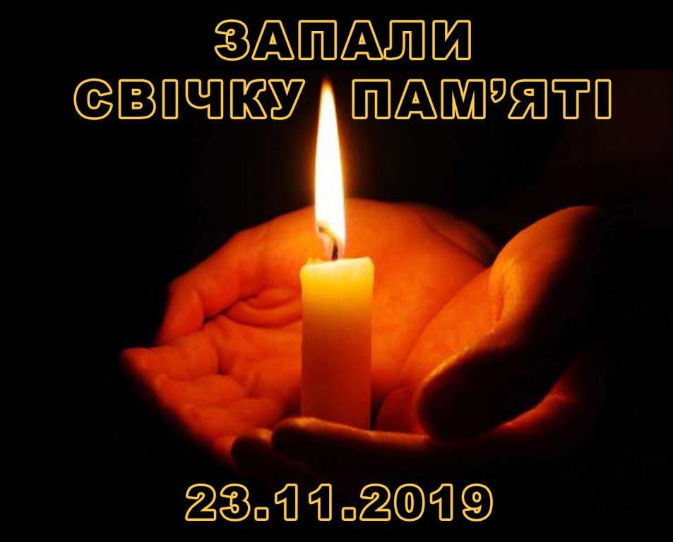 http://dunrada.gov.ua/uploadfile/archive_news/2019/11/22/2019-11-22_2148/images/images-39511.jpg