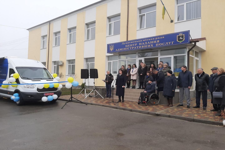 http://dunrada.gov.ua/uploadfile/archive_news/2019/11/29/2019-11-29_1901/images/images-11853.jpg