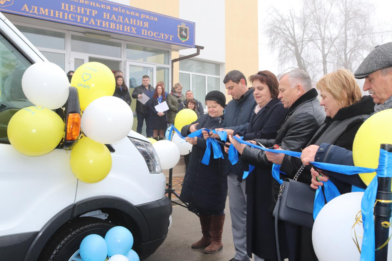 http://dunrada.gov.ua/uploadfile/archive_news/2019/11/29/2019-11-29_1901/images/images-25897.jpg
