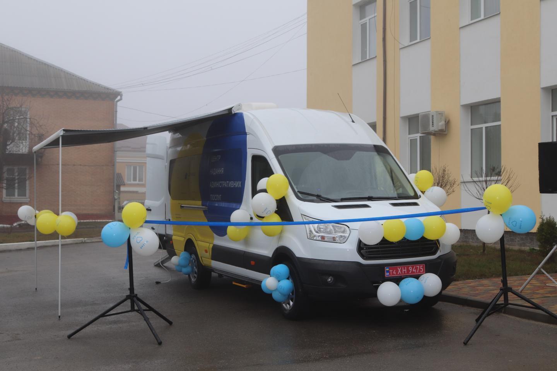 http://dunrada.gov.ua/uploadfile/archive_news/2019/11/29/2019-11-29_1901/images/images-41555.jpg