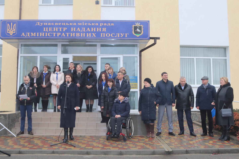 http://dunrada.gov.ua/uploadfile/archive_news/2019/11/29/2019-11-29_1901/images/images-91158.jpg