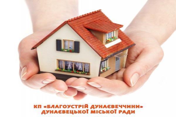 http://dunrada.gov.ua/uploadfile/archive_news/2019/11/29/2019-11-29_9845/images/images-79149.jpg