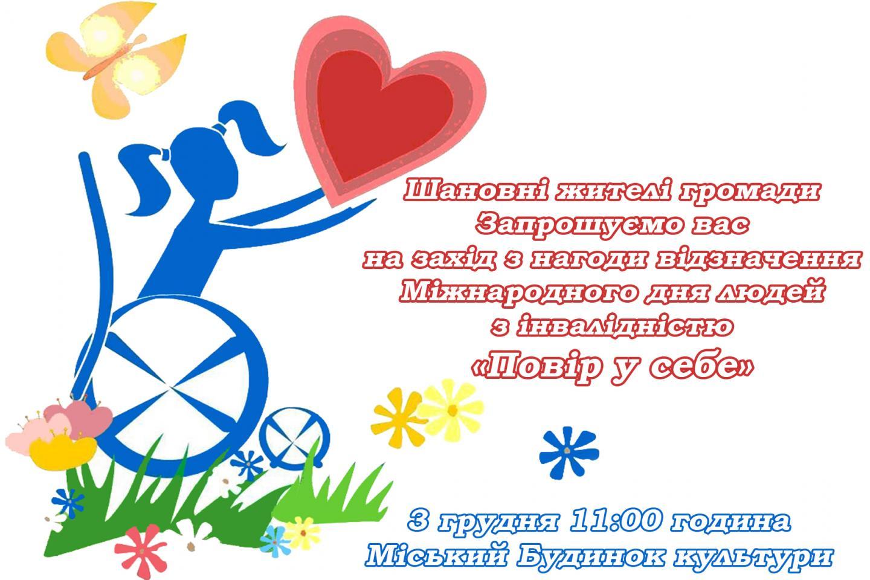 http://dunrada.gov.ua/uploadfile/archive_news/2019/12/02/2019-12-02_6527/images/images-34282.jpg
