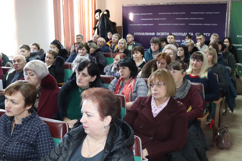 http://dunrada.gov.ua/uploadfile/archive_news/2019/12/05/2019-12-05_352/images/images-88327.jpg