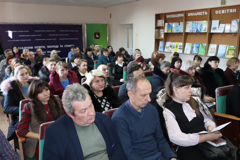 http://dunrada.gov.ua/uploadfile/archive_news/2019/12/05/2019-12-05_352/images/images-92373.jpg