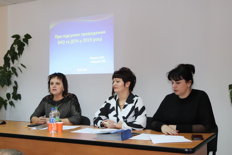 http://dunrada.gov.ua/uploadfile/archive_news/2019/12/05/2019-12-05_352/images/images-99860.jpg