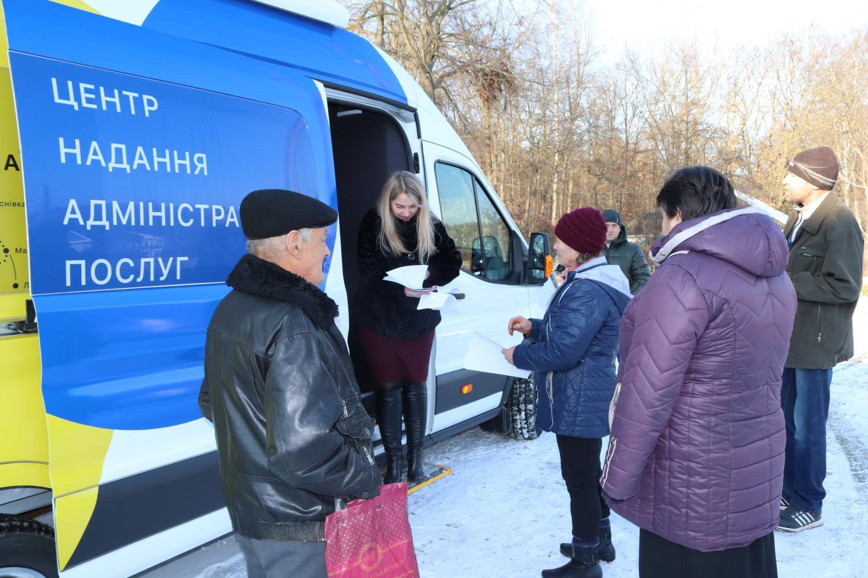 http://dunrada.gov.ua/uploadfile/archive_news/2019/12/09/2019-12-09_8600/images/images-85995.jpg