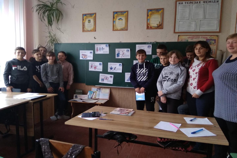http://dunrada.gov.ua/uploadfile/archive_news/2019/12/11/2019-12-11_7654/images/images-7105.jpg