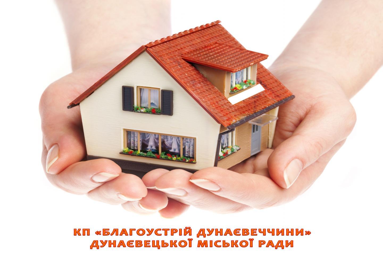 http://dunrada.gov.ua/uploadfile/archive_news/2019/12/13/2019-12-13_1373/images/images-32371.jpg