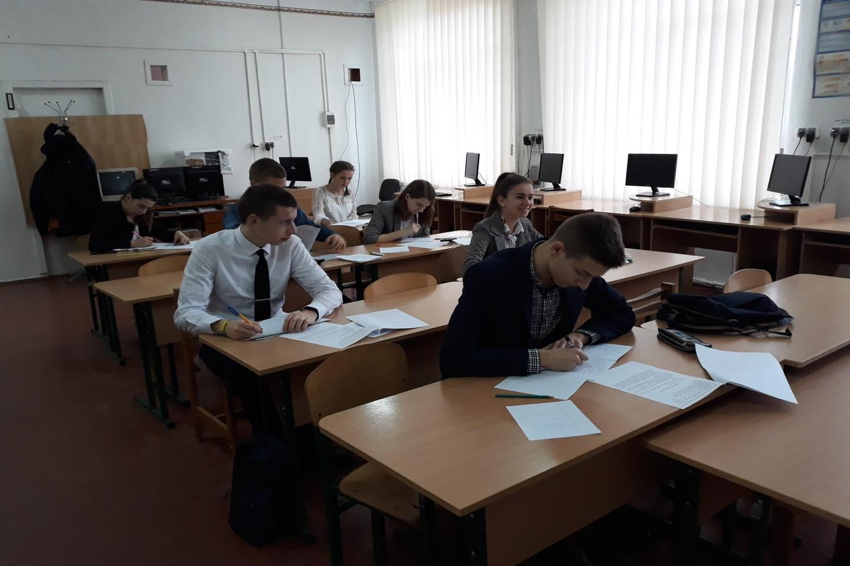 http://dunrada.gov.ua/uploadfile/archive_news/2019/12/13/2019-12-13_9034/images/images-23824.jpg