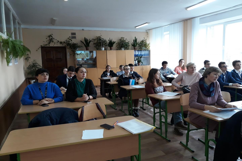 http://dunrada.gov.ua/uploadfile/archive_news/2019/12/13/2019-12-13_9034/images/images-28445.jpg