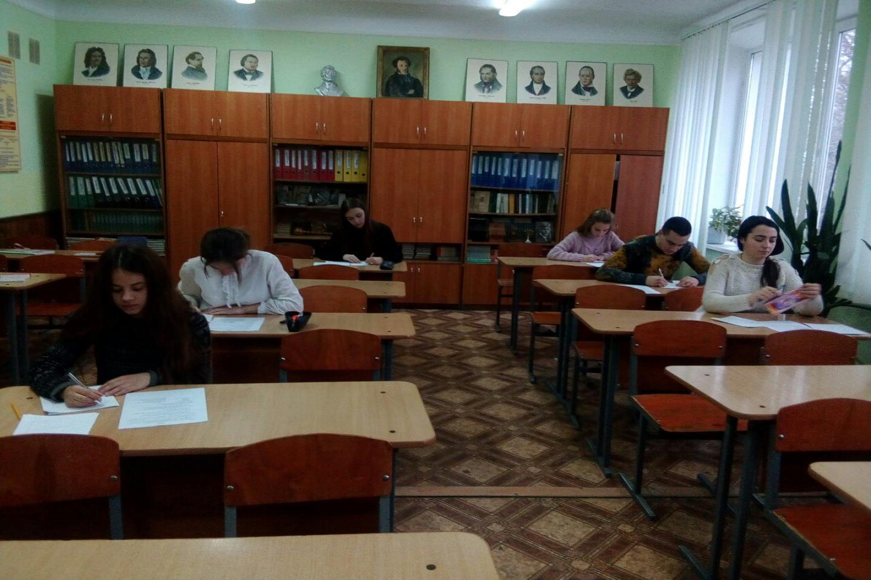 http://dunrada.gov.ua/uploadfile/archive_news/2019/12/13/2019-12-13_9034/images/images-2858.jpg