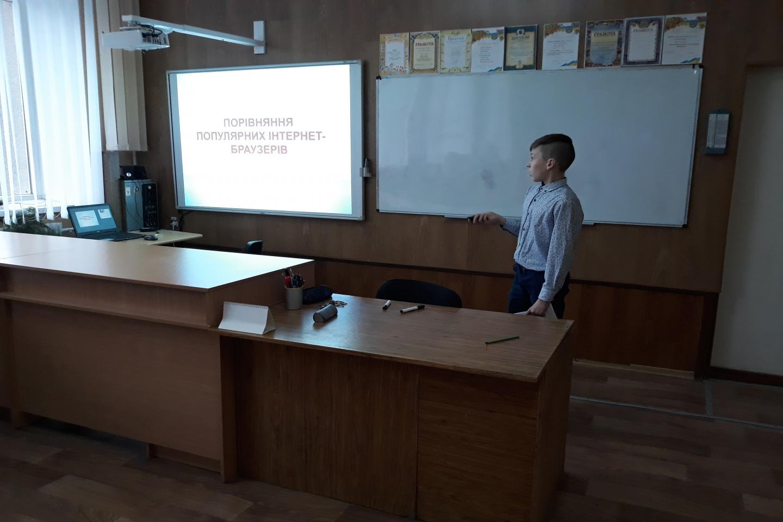 http://dunrada.gov.ua/uploadfile/archive_news/2019/12/13/2019-12-13_9034/images/images-77004.jpg