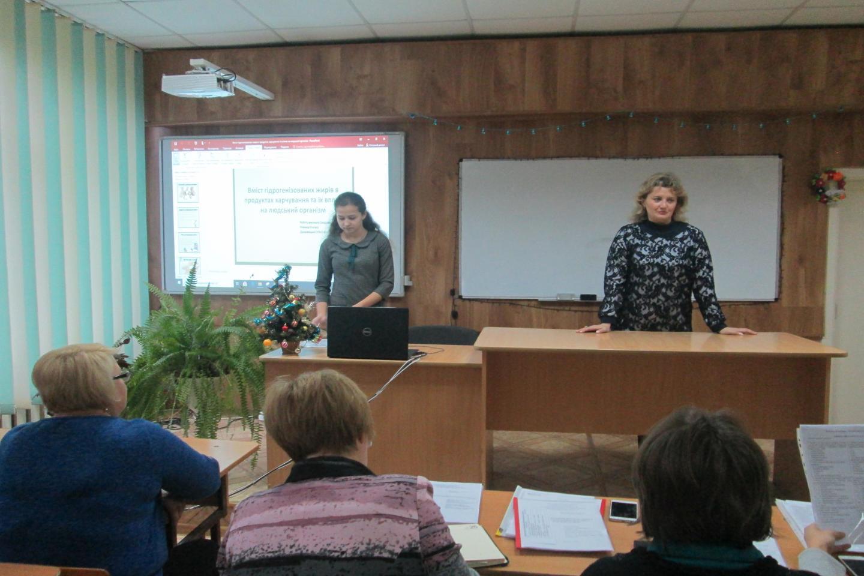 http://dunrada.gov.ua/uploadfile/archive_news/2019/12/13/2019-12-13_9034/images/images-83800.jpg