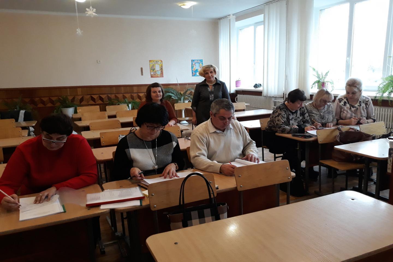 http://dunrada.gov.ua/uploadfile/archive_news/2019/12/13/2019-12-13_9034/images/images-97115.jpg