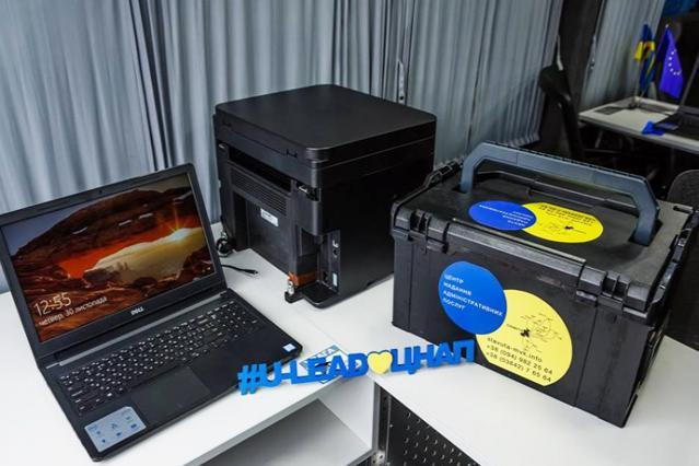 http://dunrada.gov.ua/uploadfile/archive_news/2020/01/08/2020-01-08_7067/images/images-24398.jpg