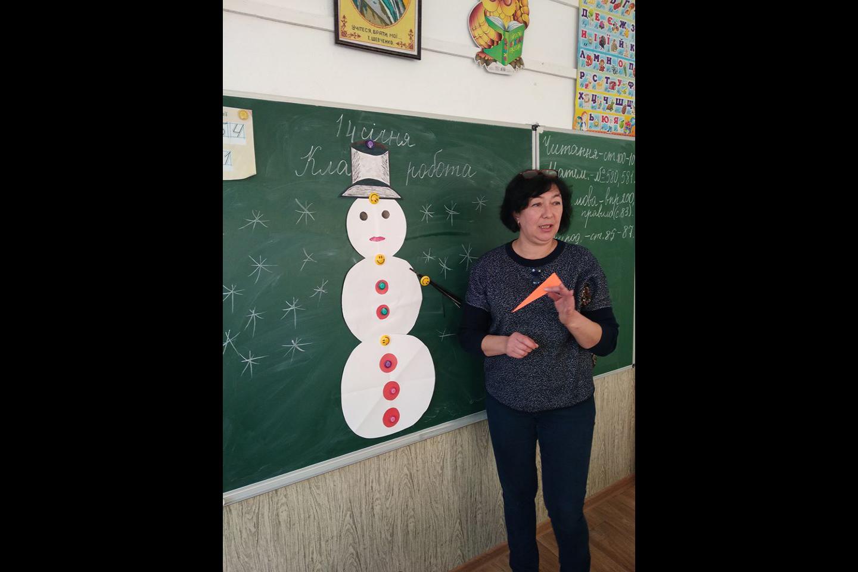 http://dunrada.gov.ua/uploadfile/archive_news/2020/01/14/2020-01-14_9699/images/images-51990.png