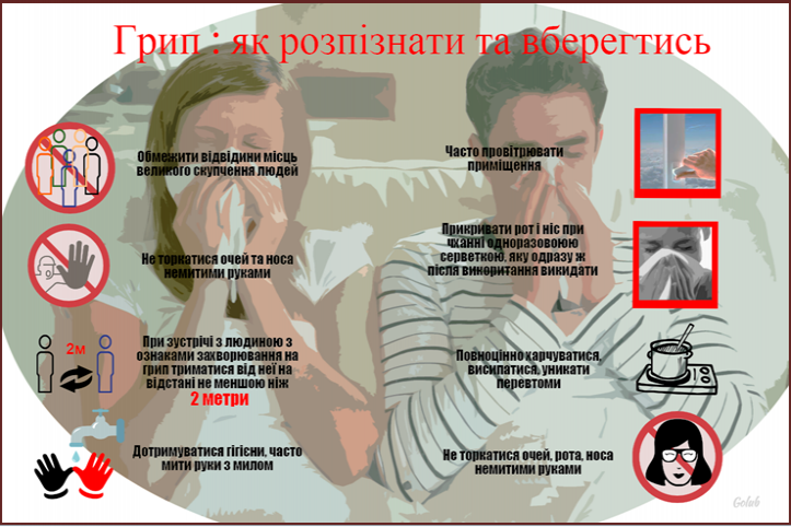 http://dunrada.gov.ua/uploadfile/archive_news/2020/01/16/2020-01-16_4208/images/images-18981.png