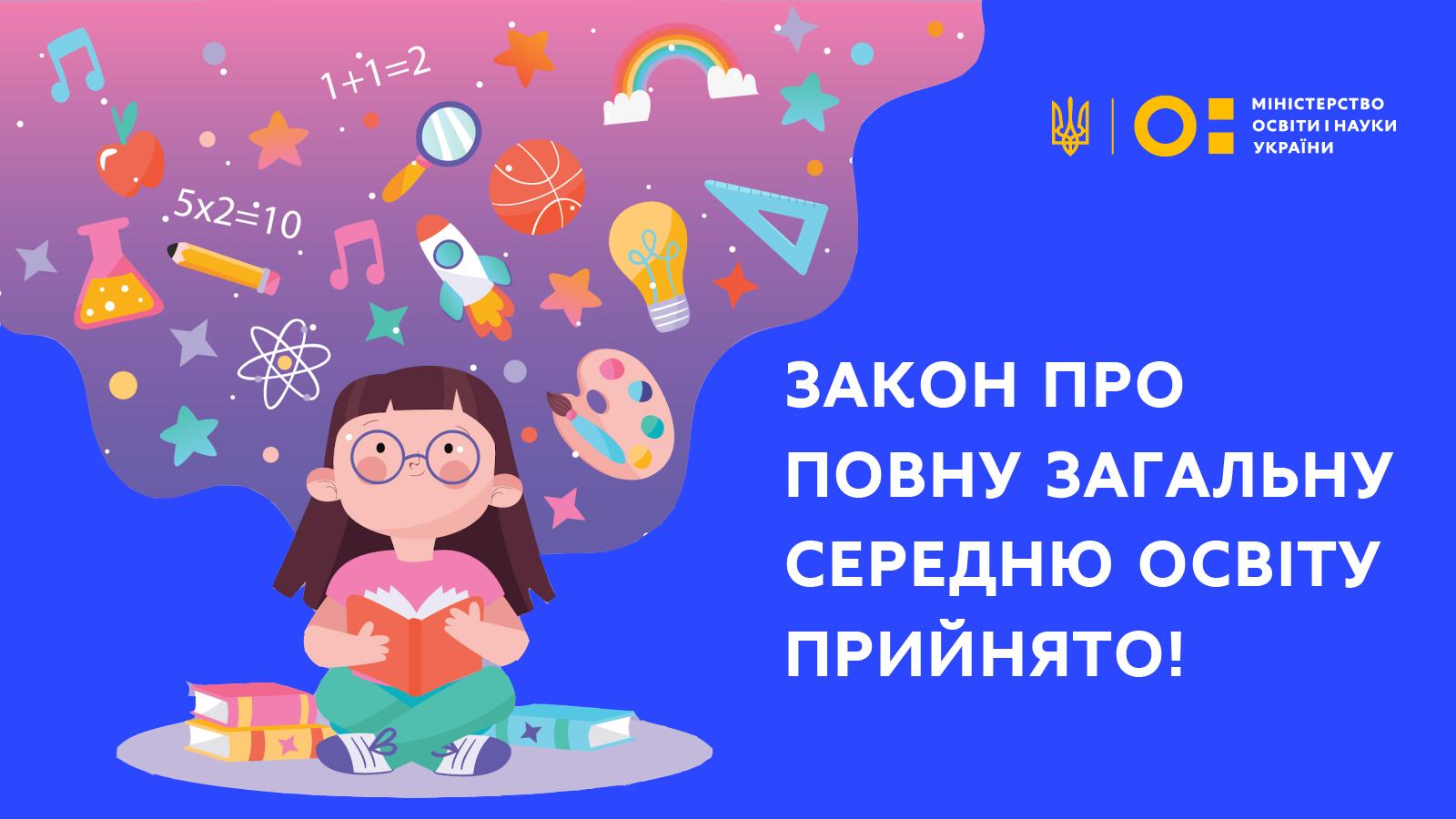 http://dunrada.gov.ua/uploadfile/archive_news/2020/01/16/2020-01-16_7448/images/images-15445.png