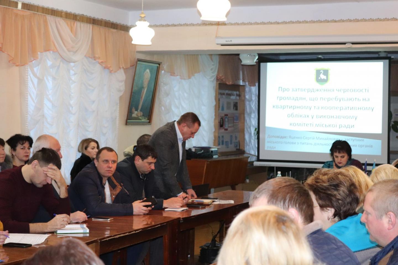 http://dunrada.gov.ua/uploadfile/archive_news/2020/01/16/2020-01-16_953/images/images-20433.jpg