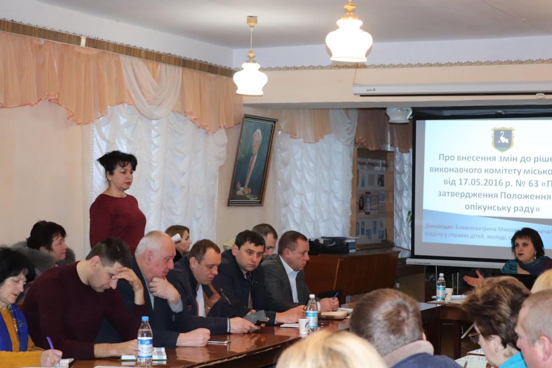 http://dunrada.gov.ua/uploadfile/archive_news/2020/01/16/2020-01-16_953/images/images-86237.jpg