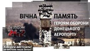 http://dunrada.gov.ua/uploadfile/archive_news/2020/01/16/2020-01-16_9942/images/images-91072.jpg