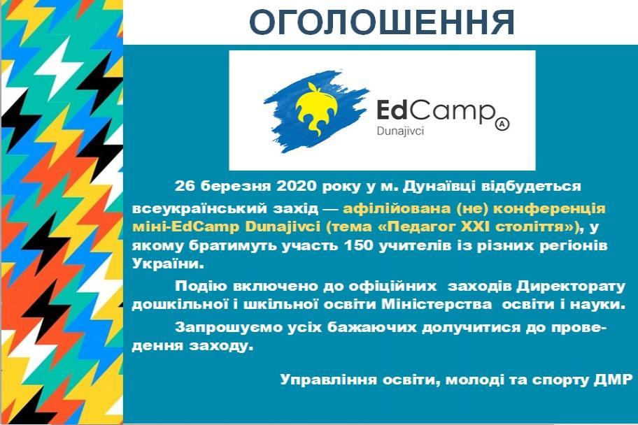 http://dunrada.gov.ua/uploadfile/archive_news/2020/01/24/2020-01-24_8072/images/images-37414.jpg