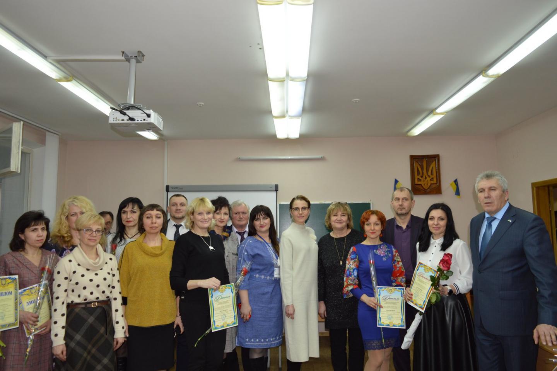 http://dunrada.gov.ua/uploadfile/archive_news/2020/02/14/2020-02-14_3521/images/images-22483.jpg