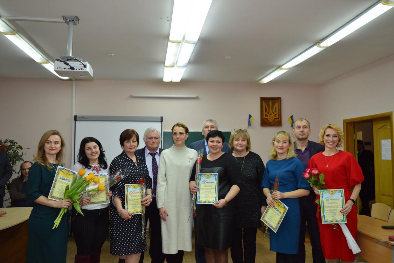 http://dunrada.gov.ua/uploadfile/archive_news/2020/02/14/2020-02-14_3521/images/images-91336.jpg