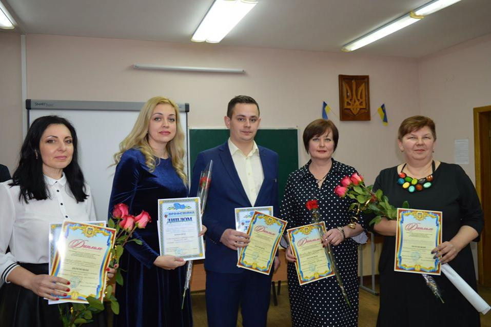 http://dunrada.gov.ua/uploadfile/archive_news/2020/02/14/2020-02-14_3521/images/images-98394.jpg