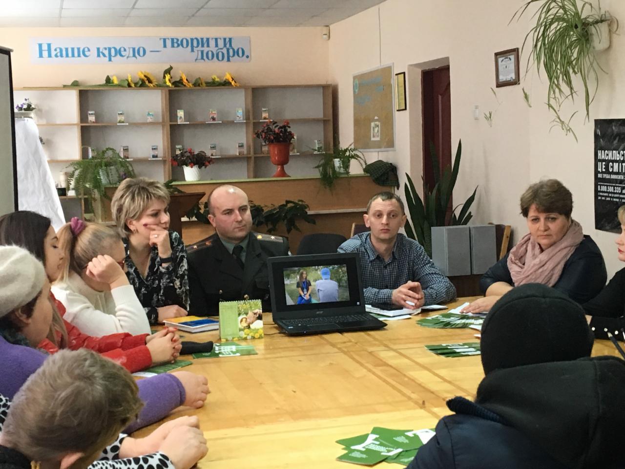 http://dunrada.gov.ua/uploadfile/archive_news/2020/02/14/2020-02-14_6948/images/images-20345.jpg