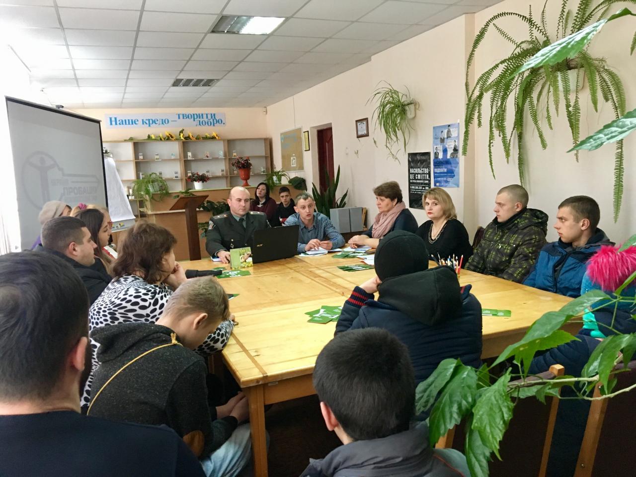 http://dunrada.gov.ua/uploadfile/archive_news/2020/02/14/2020-02-14_6948/images/images-55308.jpg