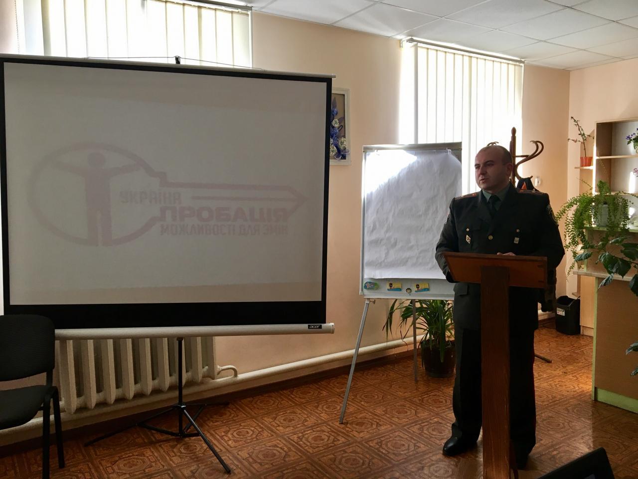 http://dunrada.gov.ua/uploadfile/archive_news/2020/02/14/2020-02-14_6948/images/images-9522.jpg