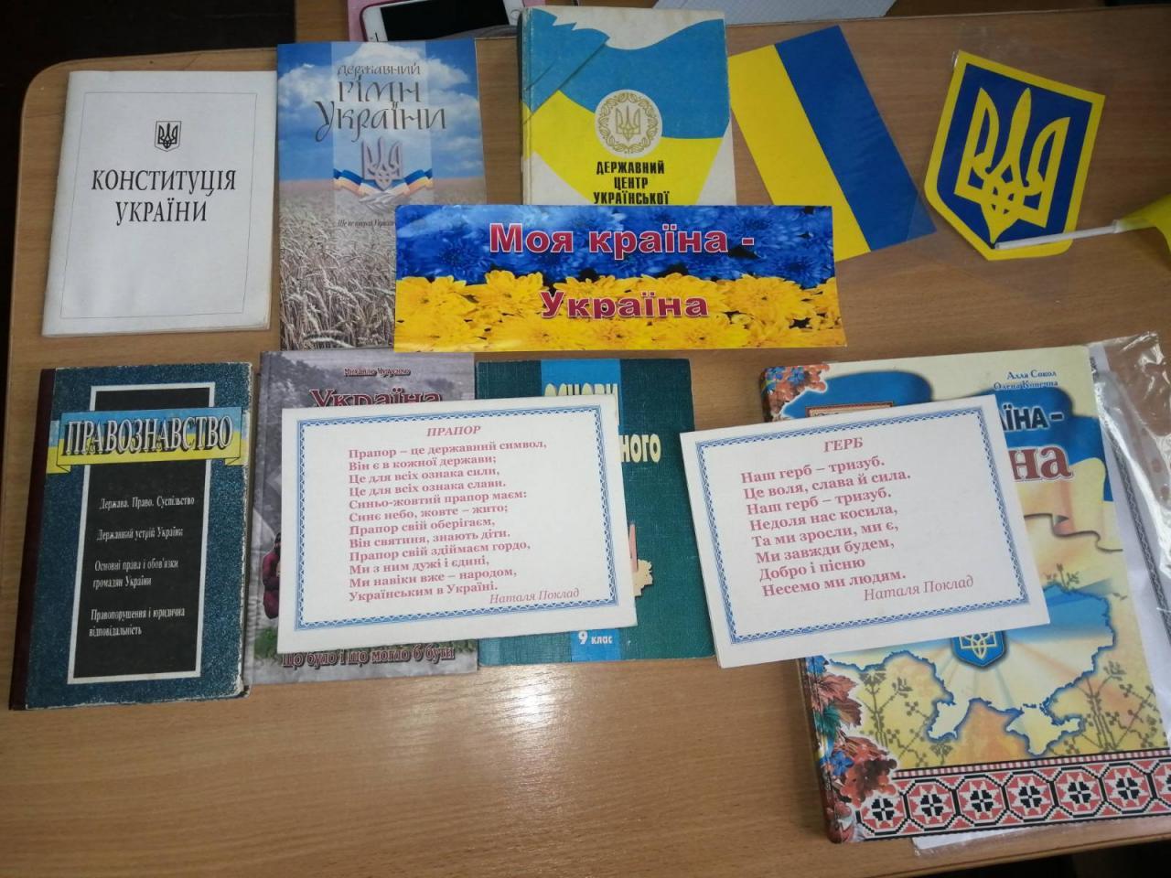 http://dunrada.gov.ua/uploadfile/archive_news/2020/02/25/2020-02-25_8653/images/images-27951.jpg